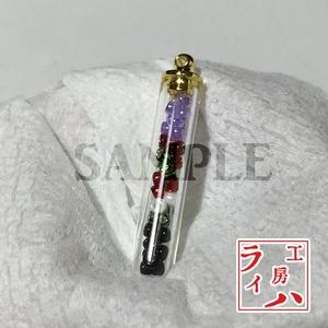 刀剣男士イメージ 試験管ペンダント