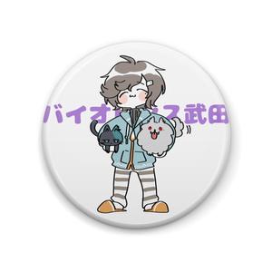 【非公式】バイオレンス武田缶バッジ
