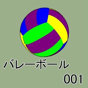 【クリップスタジオ】体育用具3D素材セット