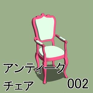 【クリップスタジオ】テーブル椅子3D素材セット