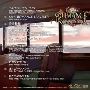 Sci-Fi ROMANCE TRAVELER