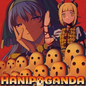HANIPAGANDA