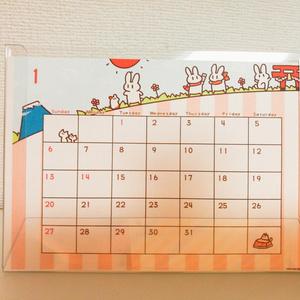 2019年 卓上うさぎカレンダー