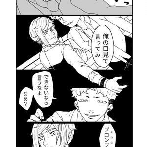 【夢漫画】if answer