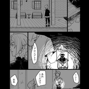 【夢漫画】泣くな!笑え!