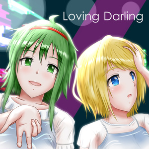 Loving Darling