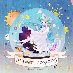 planet cosmos