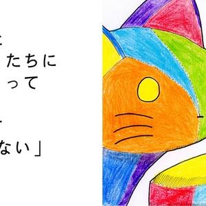 カラネコとトリ男