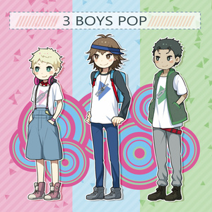 3 BOYS POP (DL)