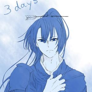 3days+