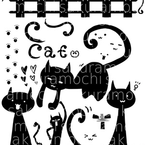 Cat skrmchi sozai
