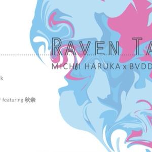 3rdEP 『RAVEN TALK』