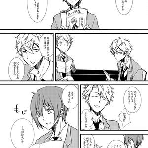 アイドル鍋2