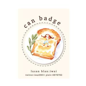 缶バッジ 食パン