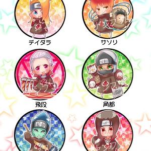 NARUTO暁ぱすてる缶バッチ