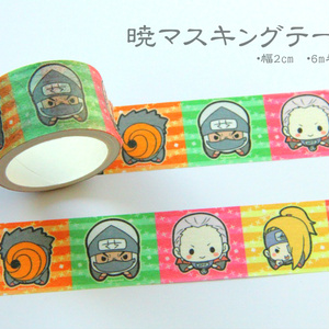 暁虹色マスキングテープ