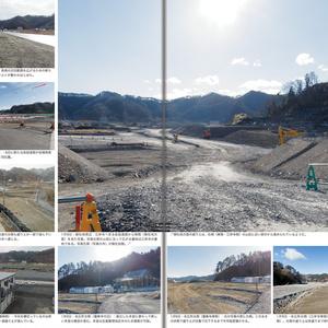 【PDF版】大槌町 ここは復興最前線 ~震災復興記録写真集2015~