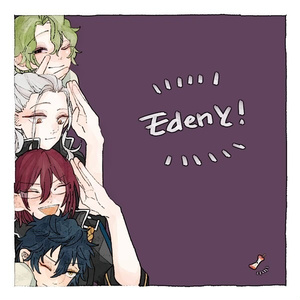 Edenと!