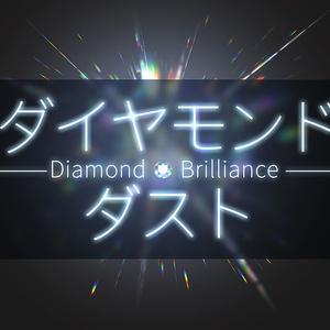 CLIP STUDIO PAINT(クリスタ)ダイヤモンドダストブラシ3枚