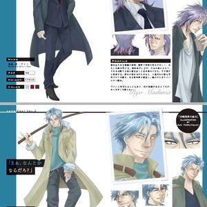 Long coat Vol.2