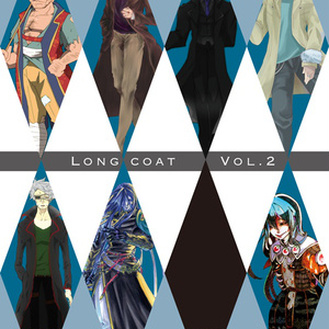 long coat vol.2 クリアファイル