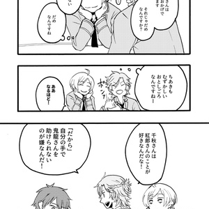 【ちあくろ】ヒーローシッカク【7/21ブリデ20新刊】
