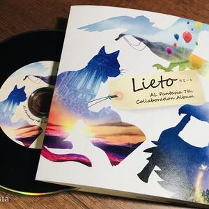 【CD】7th Lieto-リエート-