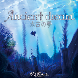 【DL】Ancient Dream-太古の夢-