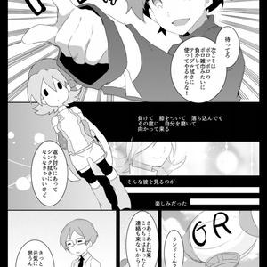【同人誌】PAST【ポケモンカードGB2】