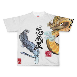 フルグラフィック【龍虎】Tシャツ