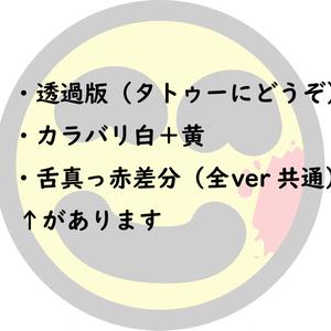 jOke [vrc想定ステッカー]