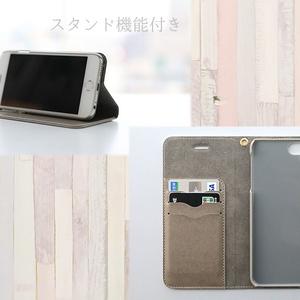 【iPhone手帳型ケース】みずいろ水彩模様