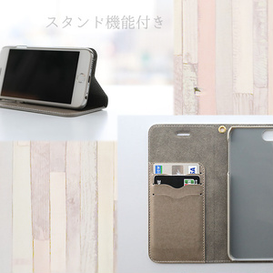 【iPhone手帳型ケース】make my dayブルー