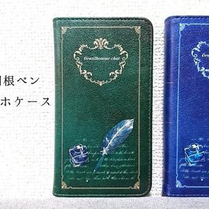 [青魔法]紳士猫と羽ペン 手帳型スマホケース