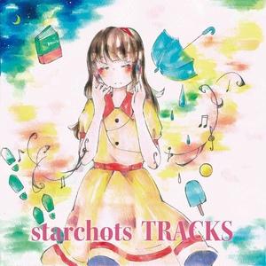1st album「TRACKS」(CD)