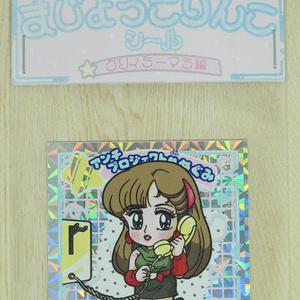まじょっこりんこシール☆マミ編(第8弾)3枚セット