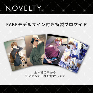 FAKE for men  winter & spring COLLECTION