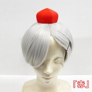 コスプレ / 天狗の頭襟(ときん)-鬼灯- / 射命丸 姫海棠はたて 犬走椛 / 東方