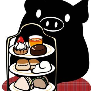 黒豚ティータイム
