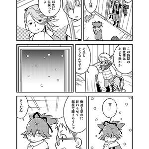 内番日和「冬」