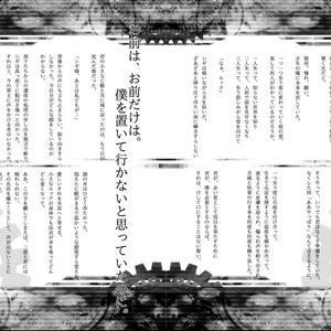 坊ルク小説:夢輪廻