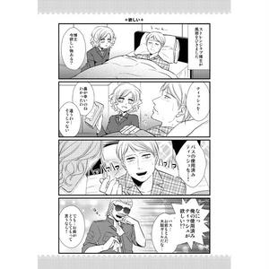 【MGS】スネーク総受ギャグ漫画の再録2