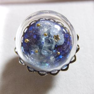 星屑ドームのガラスの指輪