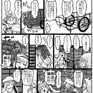 【例大祭】五月のプランティング