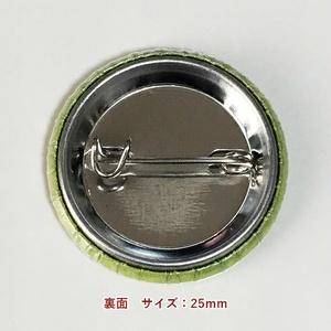 ミニ缶バッジ(おはよう)