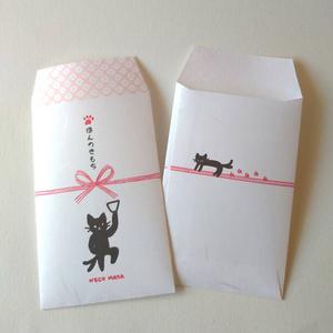 猫又ぽち袋&メモ帳セット