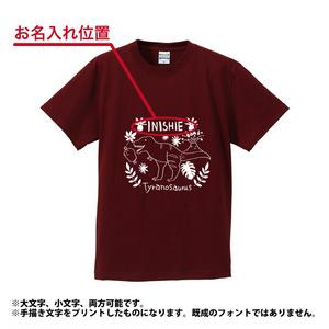 名入れTシャツ「INISHIE T-REX」