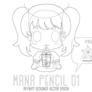 mana pencil 01 -FREE- (vector)