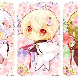 桜ラミカシリーズ