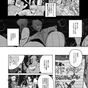 漫画本 ジャンクフードボックス
